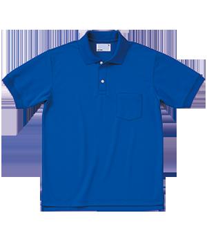 HAK313 半袖ニットシャツ(男女兼用)