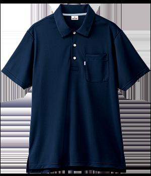 HAK318 半袖ニットシャツ(男女兼用)