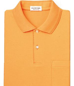 87.ブライトオレンジ