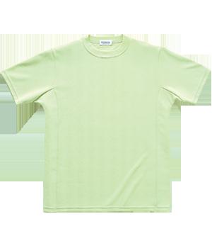 53.ライトグリーン